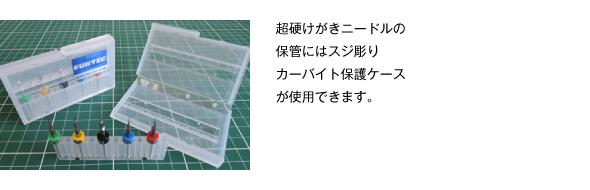 cn_10_30-3